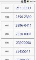 Screenshot of Call 車 - 最齊的士, 全港九新界客貨車
