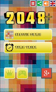 2048 Plus Free - screenshot