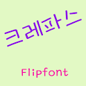 GFCrapas™ Korean Flipfont icon
