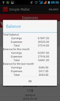 Screenshot of The Simple Wallet