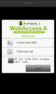 WebAccess A Screenshot