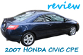 2007 Honda Civic Coupe, Royal Blue Pearl