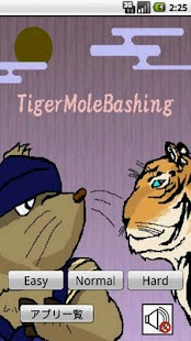 TigerMoleBashing - screenshot