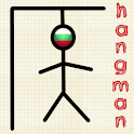 Paper Hangman (Bulgarian) icon
