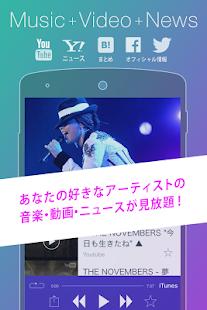 KOLA-無料で最新音楽・ニュース・Youtube動画が届く