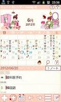 Screenshot of Cute Calendar Family