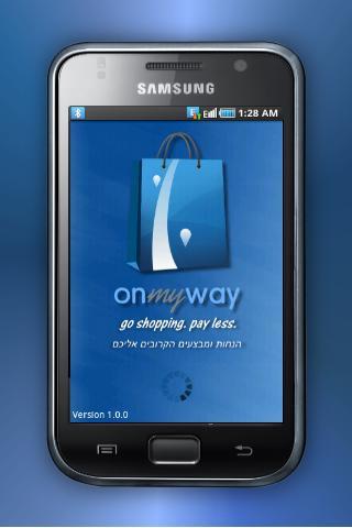 OnMyWay - מבצעים והנחות