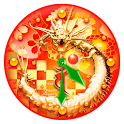 大日如来☆龍神時計 icon