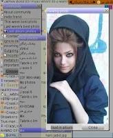 Screenshot of AVACS Live Chat