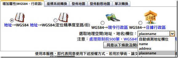 2008-09-04_164018