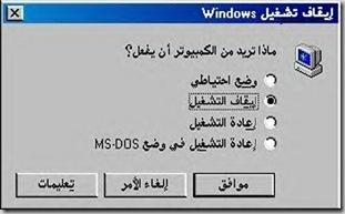 muslims4