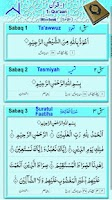 Screenshot of Deeniyat 1st Year Urdu-English