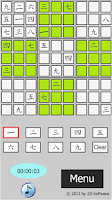 Screenshot of Sudoku Unlimited 2D