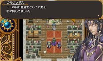 Screenshot of JRPG Hermit Saver