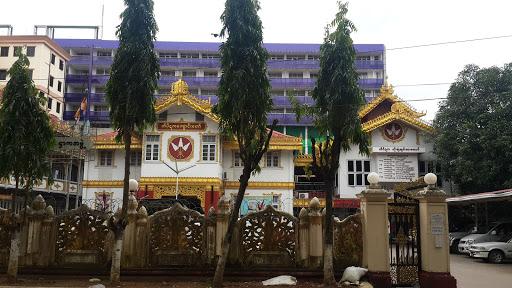 Ti Pi Ka Monastery