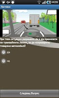 Screenshot of Листовки