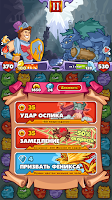 Screenshot of Ищу Героя для ВКонтакте