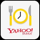 Yahoo!予約 飲食店-空席レーダーでいますぐネット予約