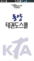 Screenshot of 동양태권도스쿨