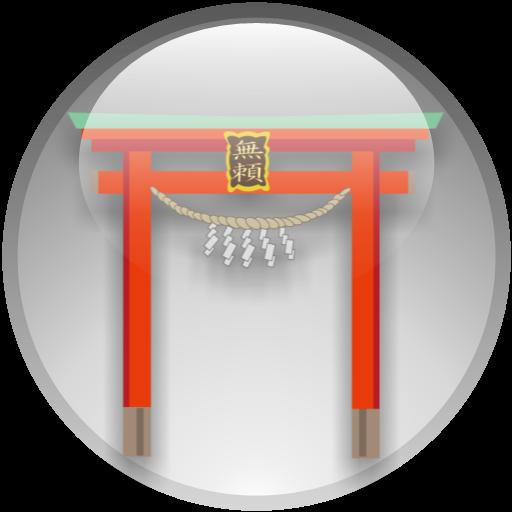 Omikuji 娛樂 App LOGO-硬是要APP