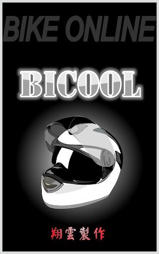 BICOOLバイク用品格安通販