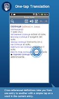 Screenshot of Hoepli Italian Dictionaries