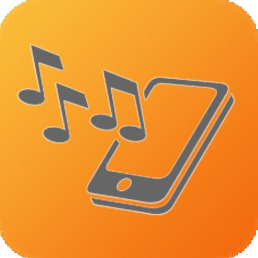 創建您自己的MP3鈴聲 音樂 App LOGO-硬是要APP