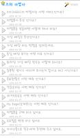 Screenshot of 오즈(Odds)의 마법사 - 프로토 배당 분석 자료