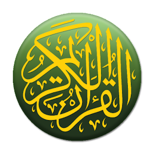 Quran Bangla (বাংলা) For PC (Windows & MAC)