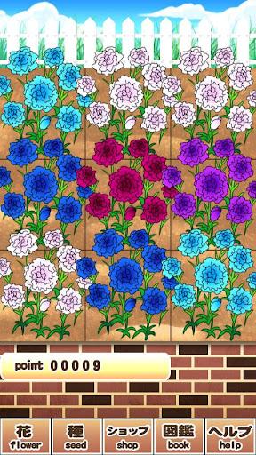 玩免費休閒APP|下載Flower Garden app不用錢|硬是要APP