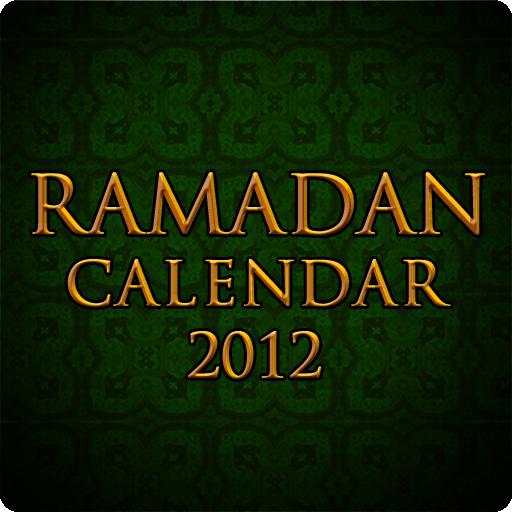 Ramadan Calendar 2012 LOGO-APP點子