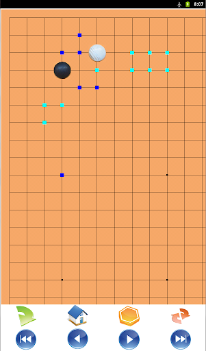 Go Joseki Dictionary - screenshot