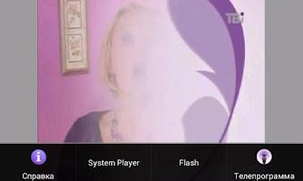 Screenshot of Канал ТВi Україна