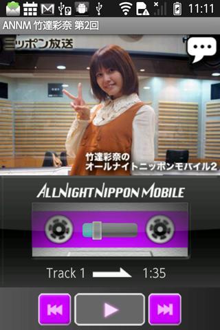 MyDoorOpener Elite on the App Store - iTunes - Apple