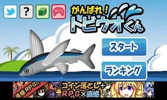 Screenshot of Good luck flying fish!