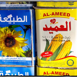 Jordan by Francesca Riggio - Food & Drink Ingredients ( ingredients, colour, food, jordan, oil )