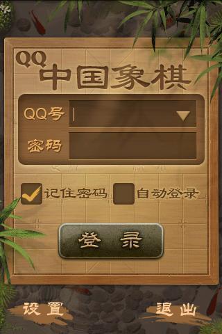 蟲洞- 台灣Wiki