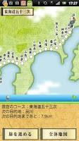 Screenshot of i Bodymo なるほど!ニッポン巡り SP版