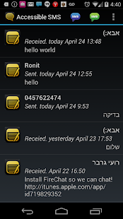 Accessible SMS Talkback Lite - screenshot