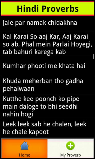 免費通訊App|Hindi Proverbs|阿達玩APP