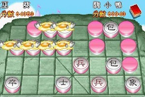 Screenshot of Fairy Tale Kingdom Dark Chess
