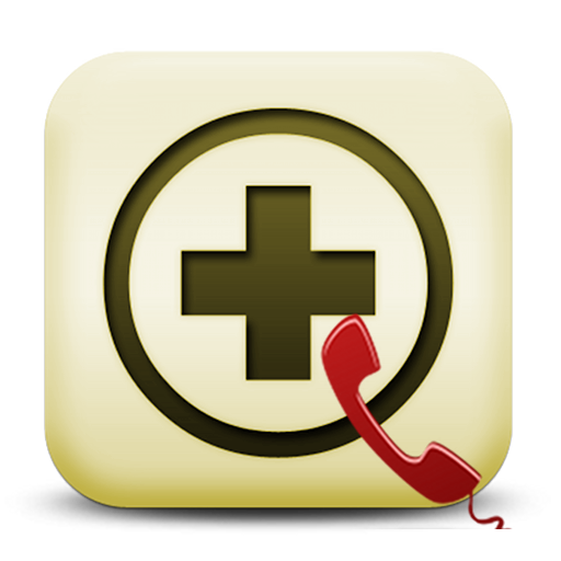 how to change the emergency number on android