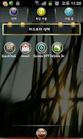 Screenshot of GO Launcher EX Gold Theme