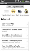 Screenshot of Hindi Hub