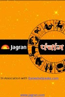 Screenshot of Jagran Panchang 2014