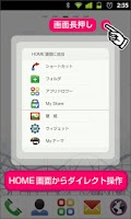 Screenshot of My Launcher for Google Play
