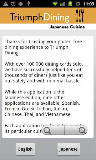 Gluten Free Japanese