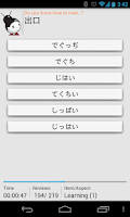 Screenshot of Kanji Senpai