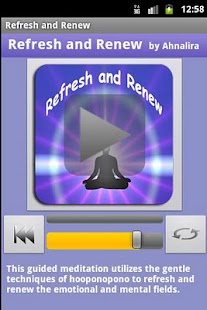 Refresh and Renew Meditation - screenshot