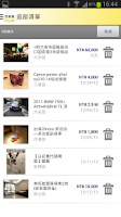 Screenshot of Kijiji Classifieds for Taiwan